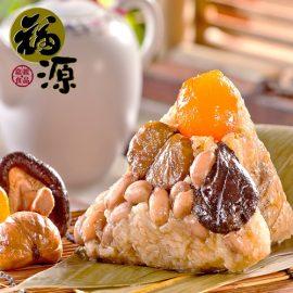 【嘉義福源】招牌蛋黃花生栗子香菇鮮肉粽(四包免運組/每包6顆)