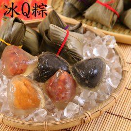 【大福手作】冰Q粽60g*6粒 (紅豆/芝麻/花生各2顆)
